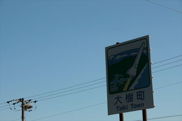 1018 北海道 025