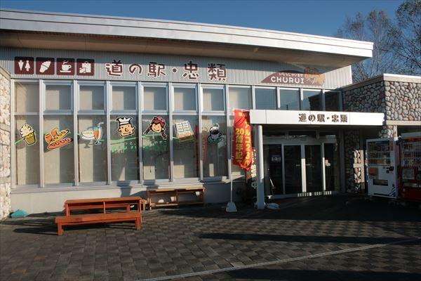 1018 北海道 022
