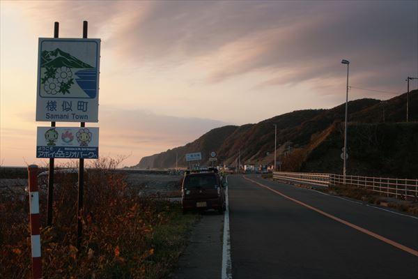 1019 北海道 040