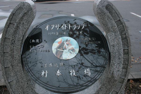 1020 北海道 018