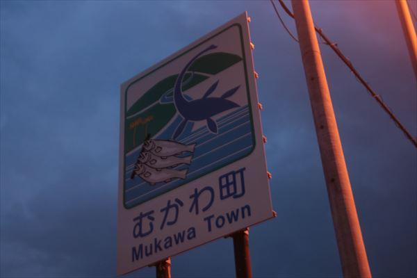 1020 北海道 029