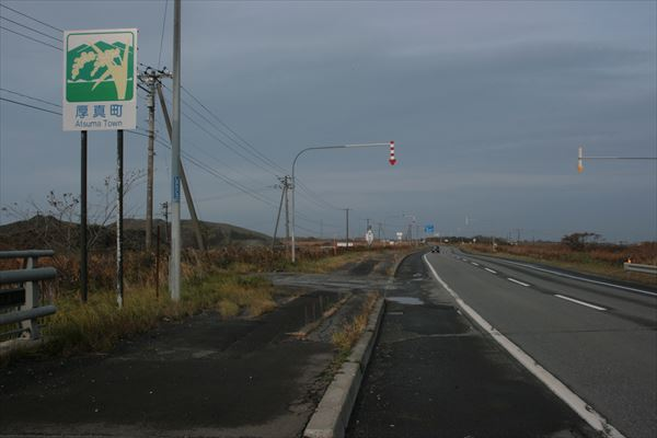 1021 北海道 005