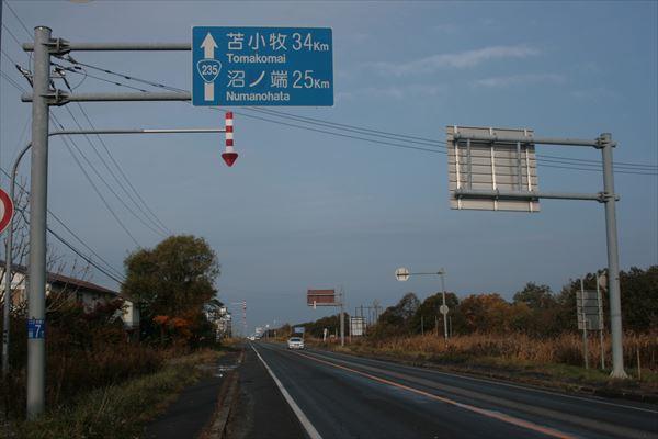 1021 北海道 004