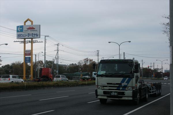 1021 北海道 008