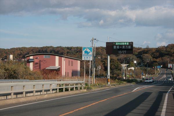 1021北海道 001
