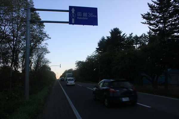 1024 北海道 015