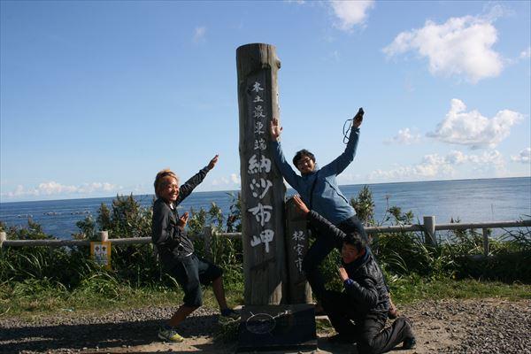 1025 北海道 matome029