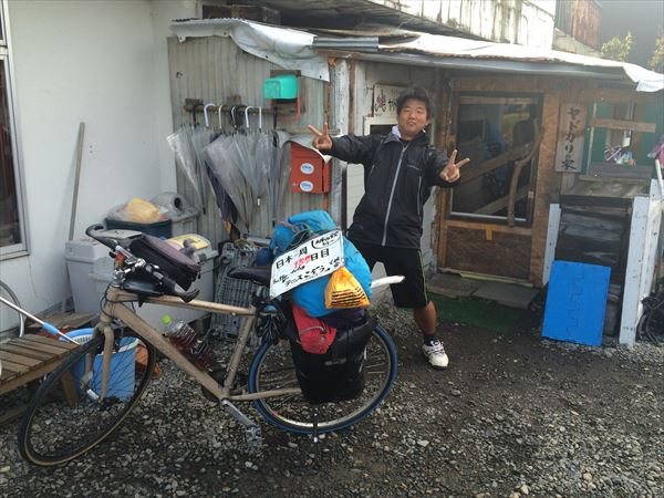 1025 北海道 matome032