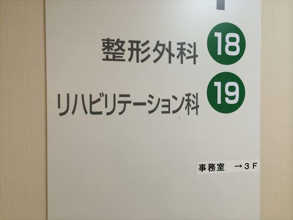 1029 青森043