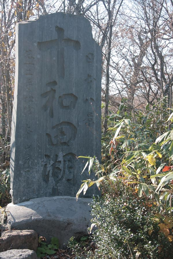 1031 秋田→青森022