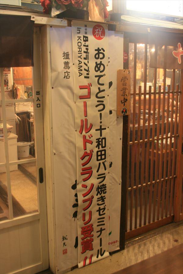 1031 秋田→青森042