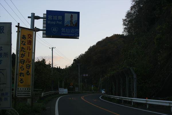 1110 岩手→宮城033