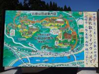 比叡山全容
