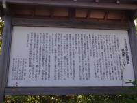 元亀の乱-比叡山側の主張-