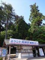 比叡山山門