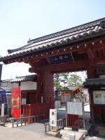宗安寺赤門