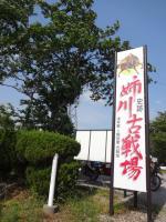 姉川の合戦場
