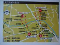 姉川の合戦布陣図