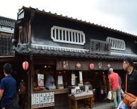水谷新九郎商店「貝新」
