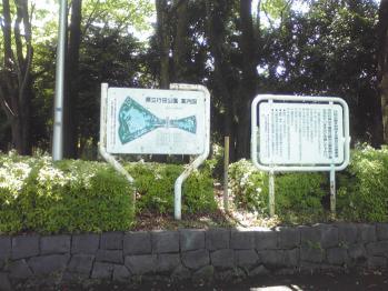 行田公園の画像 01