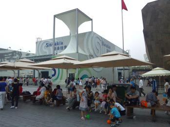 上海万博 スロバキア館