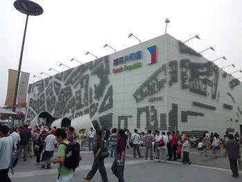上海万博 チェコ共和国館