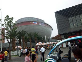 上海万博 サウジアラビア館