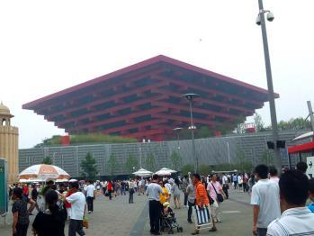 上海万博 中国館