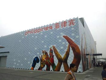 上海万博 フィリピン館