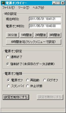 11_05_31_01.jpg