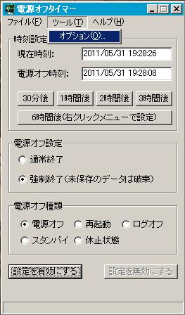 11_05_31_02.jpg
