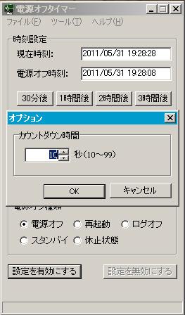 11_05_31_03.jpg