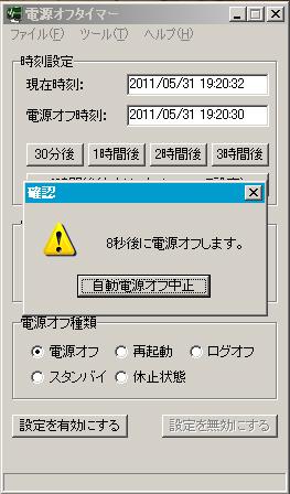 11_05_31_04.jpg