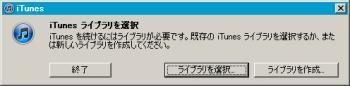 スクリーン01