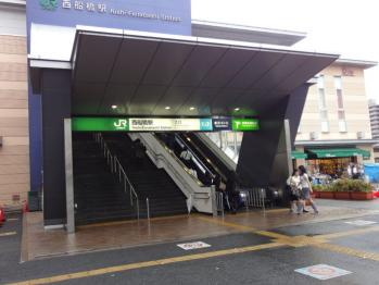 西船橋駅北口です。