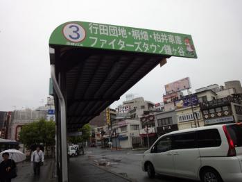 京成バスの3番のりばです。