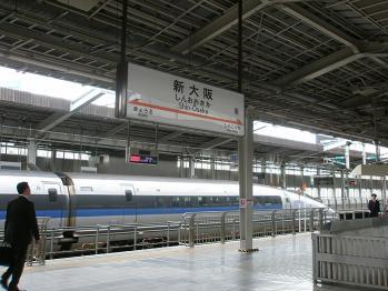 出張で大阪を訪れました。