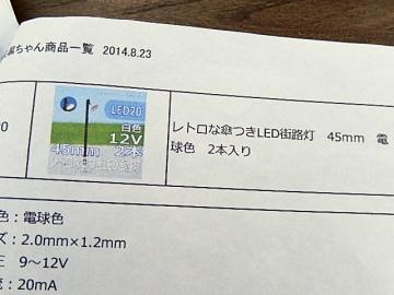 DSCN2376.jpg