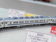 DSCN2415.jpg