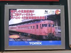 DSCN2420.jpg