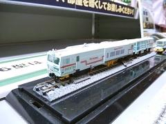 DSCN2504.jpg