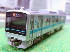 DSCN2521.jpg