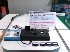 DSCN2531.jpg