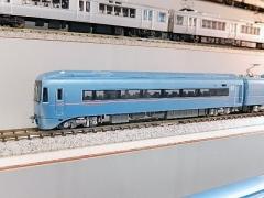 DSCN2536.jpg