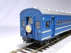 DSCN2893.jpg