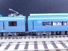 DSCN2995.jpg