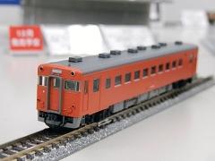 DSCN3044.jpg