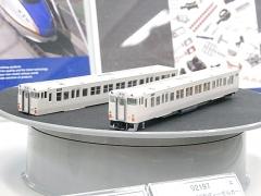 DSCN3049.jpg