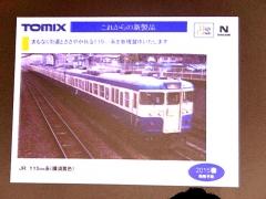 DSCN3104.jpg