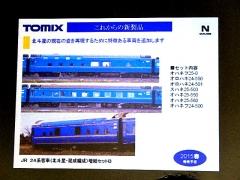 DSCN3105.jpg